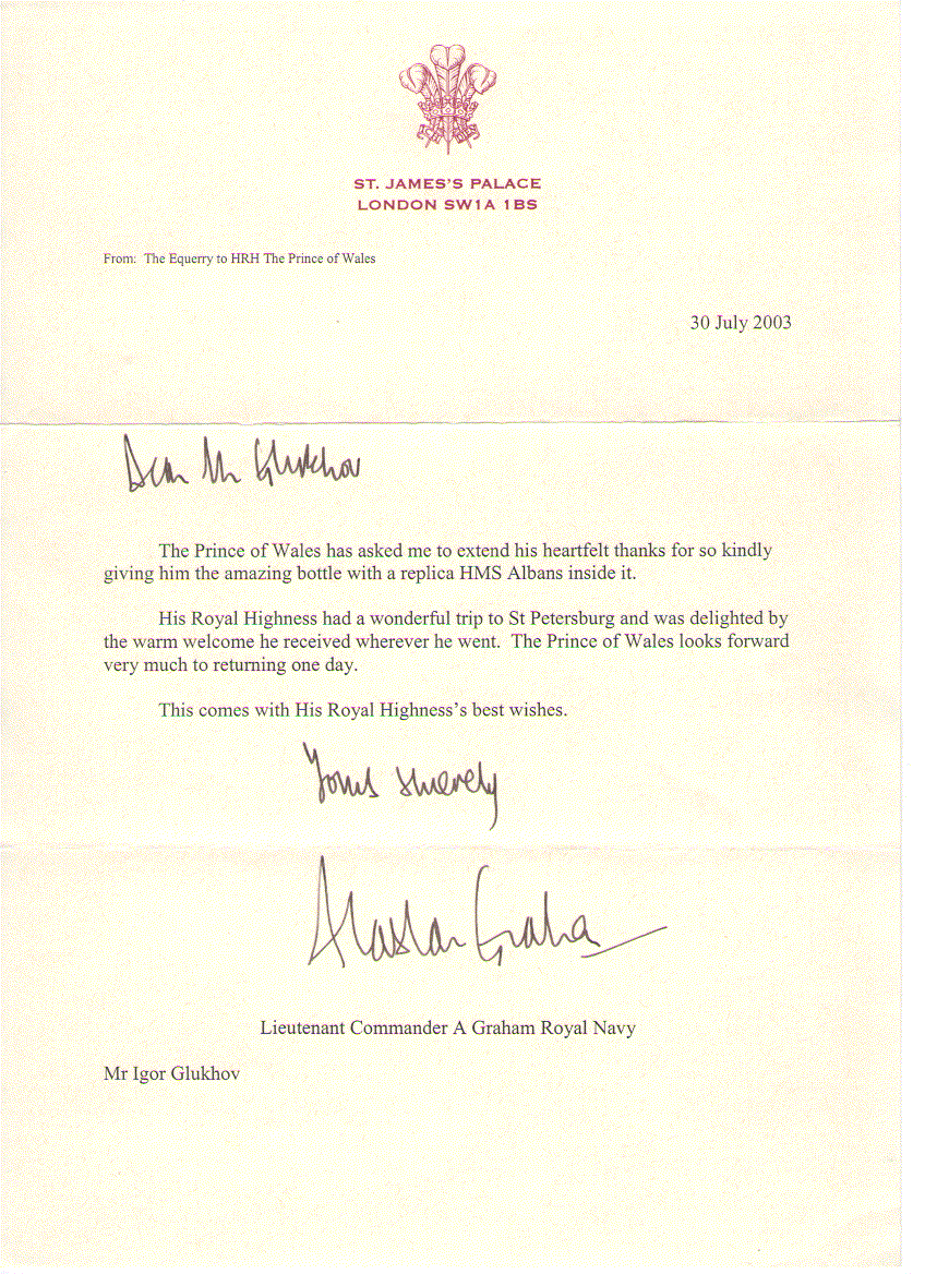 Letter from the Equerry to HRH The Prince of Wales